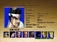 Virtua Fighter (32X), capture décran