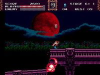 Castlevania - The New Generation, capture décran