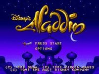Disney s Aladdin, capture d'écran