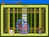 Gunstar Heroes, capture décran