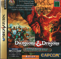 Photo de la boite de Dungeons And Dragons Collection