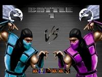Mortal Kombat Trilogy, capture décran