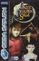 Photo de la boite de Panzer Dragoon Saga