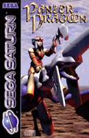 Photo de la boite de Panzer Dragoon