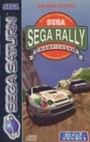 Photo de la boite de Sega Rally Championship