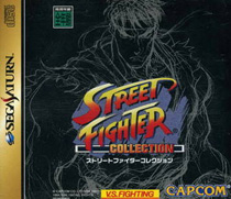 Photo de la boite de Street Fighter Collection
