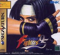Photo de la boite de The King of Fighters 95