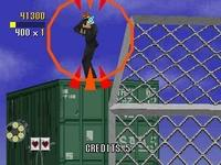 Virtua Cop, capture d'écran