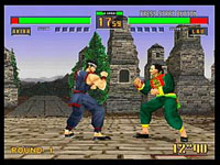 Virtua Fighter 2, capture décran