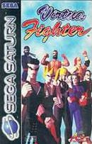 Photo de la boite de Virtua Fighter