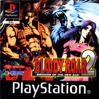 Photo de la boite de Bloody Roar 2