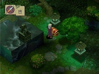 Breath of Fire 4 sur Sony Playstation