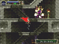 Castlevania - Symphony of the Night sur Sony Playstation
