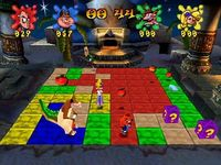 Crash Bash sur Sony Playstation