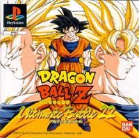 Photo de la boite de Dragon Ball Z - Ultimate Battle 22
