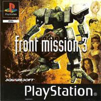 Photo de la boite de Front Mission 3
