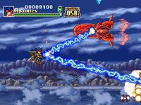Gunner s Heaven sur Sony Playstation