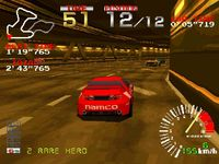 Ridge Racer, capture décran