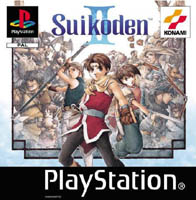 Photo de la boite de Suikoden 2
