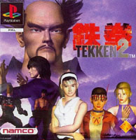 Photo de la boite de Tekken 2