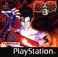 Photo de la boite de Tekken 3